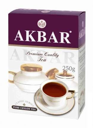 Чай Akbar классическая серия черный байховый крупнолистовой  250 г