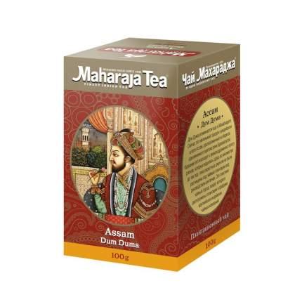 Чай черный ассам Maharaja Tea дум дума 100 г
