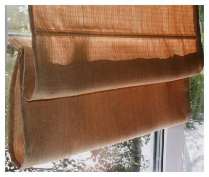 Римская штора Эскар Ballard 160х160 цвет терракотовый