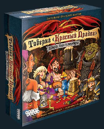 Настольная игра Hobby World Таверна Красный Дракон Дварф, бард и