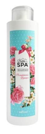 Пена для ванн Белита Belita SPA Романтическая Франция 520 мл