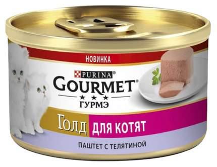 Консервы для котят Gourmet Gold, телятина, 85г