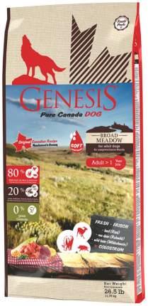 Сухой корм для собак Genesis Pure Canada Broad Meadow Adult, дичь, говядина, 11.79кг