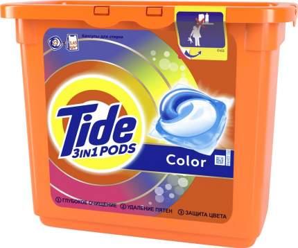Гель для стирки Tide в растворимых капсулах color 23*24.8 г
