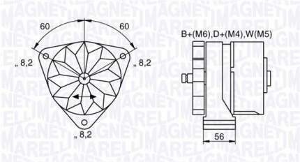 Генератор Magneti Marelli 063534897070