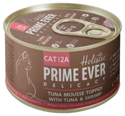 Консервы для кошек Prime Ever Delicacy мусс тунец с креветками 80 г