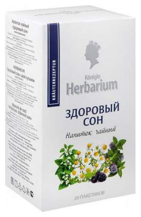 Напиток чайный Herbarium здоровый сон 20 пакетиков