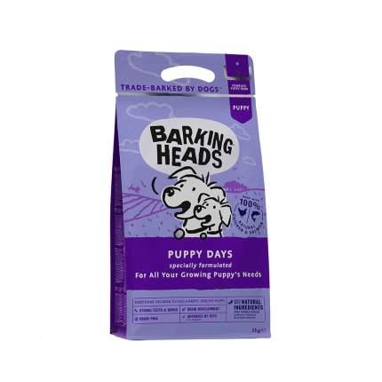 Сухой корм для щенков Barking Heads Puppy days Щенячьи деньки, курица, лосось и рис, 2кг