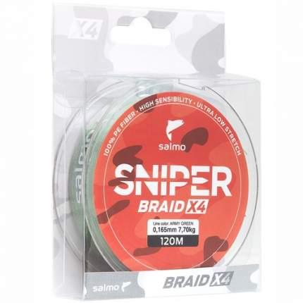 Леска плетеная Salmo Sniper Braid 0,17 мм, 120 м, 7,7 кг green