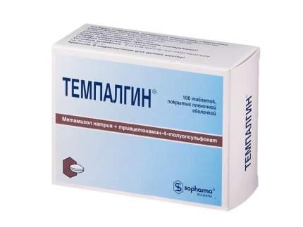 Темпалгин таблетки 100 шт.