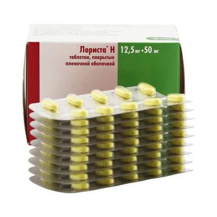 Лориста Н таблетки 12.5 мг+50 мг 90 шт.