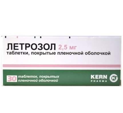 Летрозол таблетки, покрытые пленочной оболочкой 2,5 мг 30 шт.