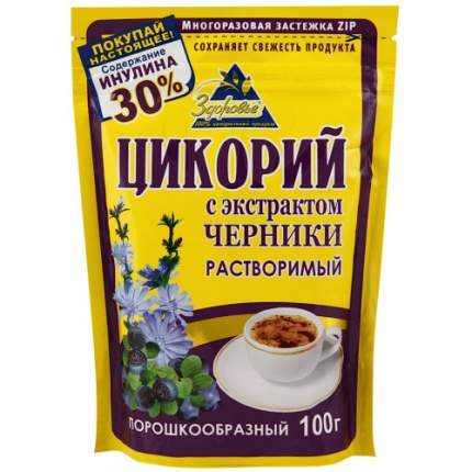 Цикорий Здоровье черника 100 г