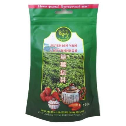 Чай зеленый листовой Верблюд клубника 100 г