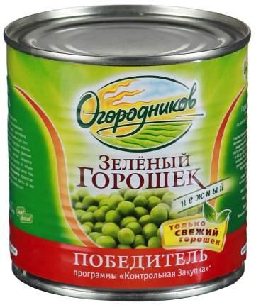 Горошек Огородников зеленый 400 г