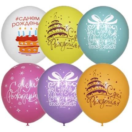 Воздушные шарики Latex Occidental 30 см Букет шаров День рождения 25 шт.