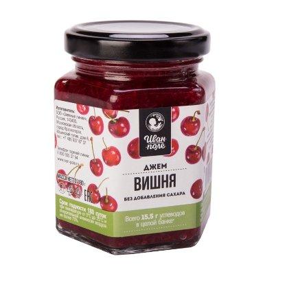 Джем без сахара Иван-поле с натуральными ягодами вишня