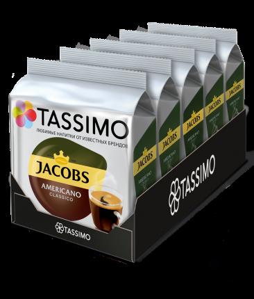 Набор кофе в капсулах Tassimo Americano 5 упаковок