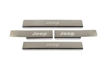 Накладки на внутренние пороги Jeep Grand Cherokee 2013-2019