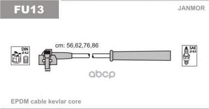 Комплект проводов зажигания JANMOR FU13