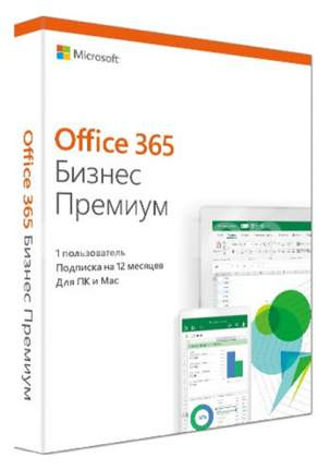 Офисная программа Microsoft Office 365 Business Premium Rus KLQ-00422