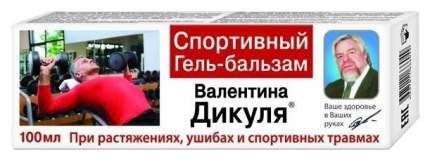 Валентина Дикуля спортивный бальзам 100 мл