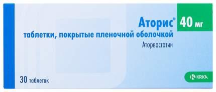 Аторис таблетки 40 мг 30 шт.