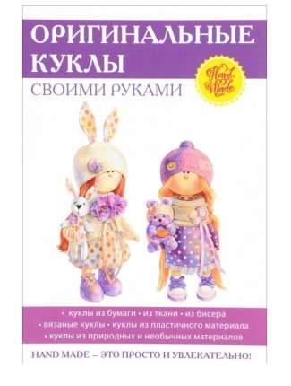 Оригинальные куклы Своими Руками