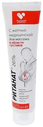 Гель для массажа тела Домашняя аптечка Ританат в области суставов 125 мл