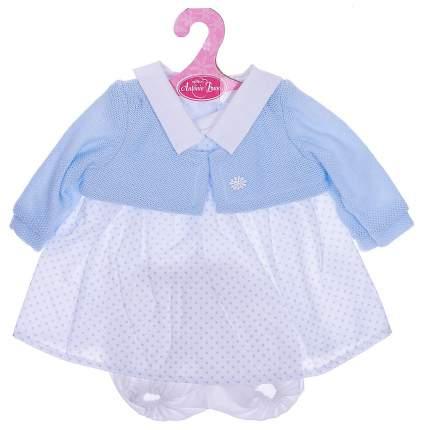 Набор одежды для кукол Antonio Juan 0142 42 см в ассортименте