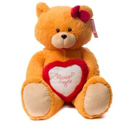 Мягкая игрушка Медведь большой с сердцем,с бантиком 120 см Нижегородская игрушка См-541-5