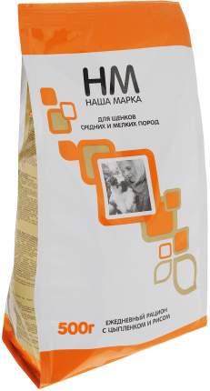 Сухой корм для щенков Наша Марка, мелких и средних пород, цыпленок и рис, 0,5кг