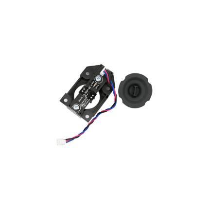 Датчик гироскопа в сборе для Ninebot MiniPLUS 10.02.7015.10