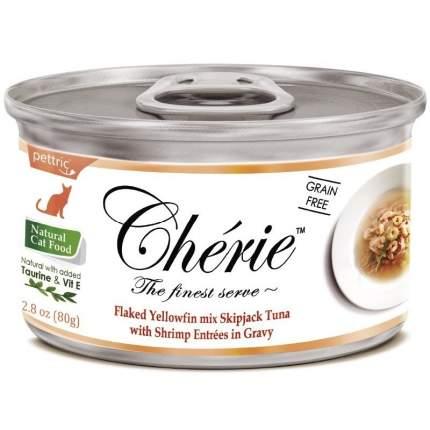 Консервы для кошек и котят Pettric Cherie in Gravy, с тунцом и креветками в подливе, 80г