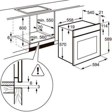 Встраиваемый электрический духовой шкаф Electrolux EZB53430AW White
