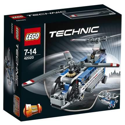 Конструктор LEGO Technic Двухроторный вертолёт (42020)