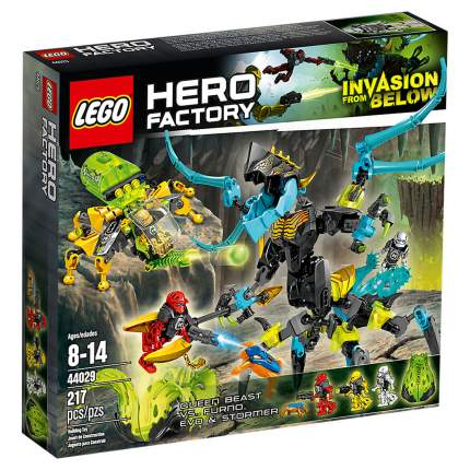 Конструктор LEGO Hero Factory королева монстров против фурно, эво и ст 44029