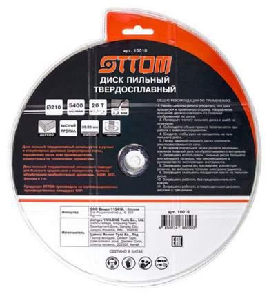 Диск пильный OTTOM 10016 210х30/20
