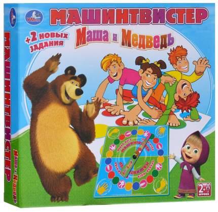 Твистер Умка Маша и Медведь