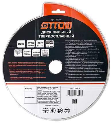 Диск пильный OTTOM 200x32/30-20т, быстрый пропил (10015)