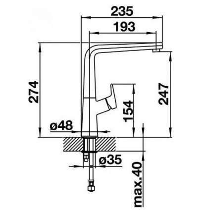 Смеситель для кухонной мойки Blanco AVONA 521269 алюметаллик