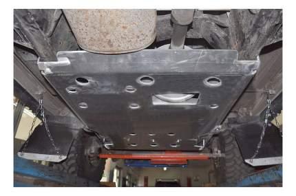 Защита днища KDT для Land Rover (1121)