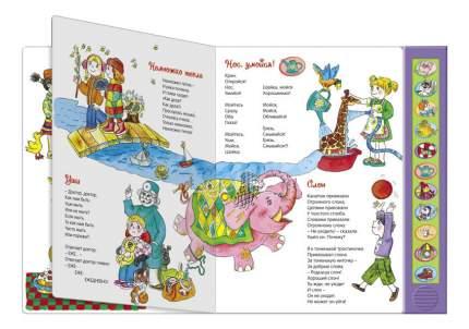 Книжка Азбукварик Какие бывают подарки