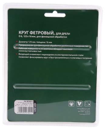 Круг полировальный для шлифмашин Hammer 227-021 PD 62197