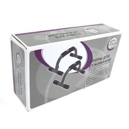 Упоры для отжиманий Lite Weights 0401A до 90 кг серые