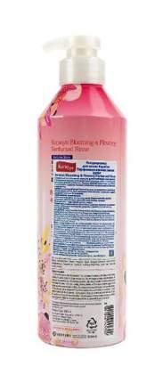 Кондиционер для волос KeraSys Blooming & Flowery Perfumed 600 мл