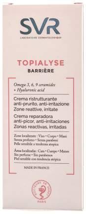 Крем для лица SVR Topialyse Barriere, 50 мл