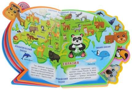 Книжка с мягкими пазлами Атлас животных для малышей