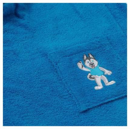 TAC Детский халат Талисман Цвет: Синий (6-8 лет)