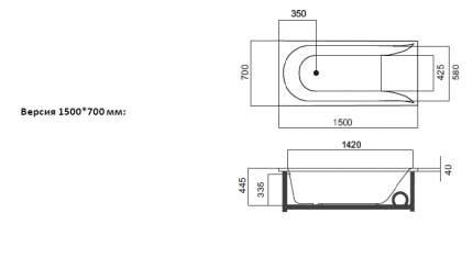 Акриловая ванна гидромассажная AM.PM W72W-150-070W1D без фронтальной панели